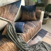 鬆姍沙發墊簡約現代四季通用布藝防滑坐墊ins冬季毛絨皮沙發套罩
