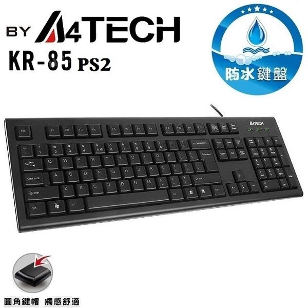 [富廉網]【A4 雙飛燕】TECH KR-85 (PS2)圓角舒防水鍵盤