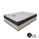 【ADB】Pamela潘蜜拉F13舒柔護框獨立筒床墊/雙人加大6尺