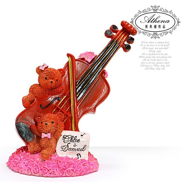 【雅典娜家飾】小提琴情侶小熊存錢筒擺飾-GZ14