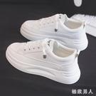 厚底小白鞋女2020春季新款百搭運動鞋白鞋韓版學生老爹ins潮板鞋 HX4760【極致男人】