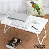 『618好康又一發』小書桌簡約迷你床上折疊學生便攜