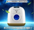 2021新款家用小型家庭空氣過濾機便攜式帶霧化 NMS蘿莉新品