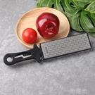 金剛石五用多功能磨刀器 雙面磨刀石砍骨刀菜刀剪刀400/1000目 一米陽光