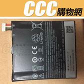 HTC Butterfly 3 B830x電池 HTC 蝴蝶3 電池 BOPL2100 內建電池 DIY 更換