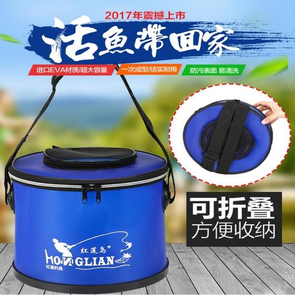 加厚EVA釣魚桶魚桶摺疊打水桶活魚桶立體圓形裝魚桶魚護桶 「店長熱推」