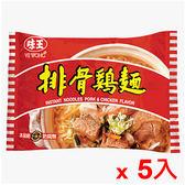 味王排骨雞麵93g*5入【愛買】