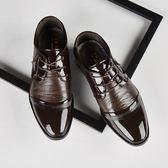 正裝皮鞋 商務男鞋子 秋冬新款皮鞋男士商務正裝婚鞋系帶尖頭單鞋男皮鞋《印象精品》q494