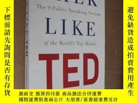 二手書博民逛書店Talk罕見Like TED: The 9 Public-Spe