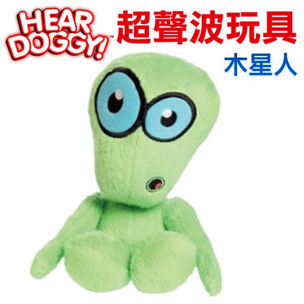★台北旺旺★Hear Doggy.來自星星 超聲波玩具-木星人,防咬技術,