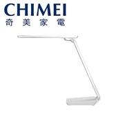 【CHIMEI 奇美】8瓦 LED護眼檯燈《CT-080D》全新原廠