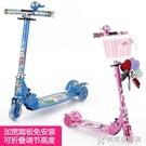 兒童滑板車閃光三輪男孩女寶寶兩2-3-5...
