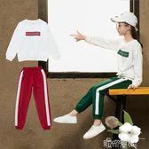 女童秋裝套裝韓版長褲潮衣中大童運動時髦兩件套洋氣長袖 港仔會社