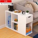 創意床頭櫃 桌客廳沙發邊櫃簡約小戶型儲物櫃角幾BL【快速出貨】