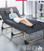 折疊床索樂折疊床單人床家用簡易午休床午睡辦公室成人多功能行軍床躺椅  LX交換禮物