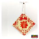 【收藏天地】木質明信片(正方型)-春聯 春/ 卡片 送禮 創意吊飾 療癒小物 居家裝飾