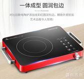 電磁爐雙環火家用煮茶電陶爐智能光波電池爐臺式爆炒新款220v『優尚良品』YJT