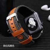 apple watch蘋果手錶帶真皮潮iwatch1/2/3男女38/42mm牛仔運動