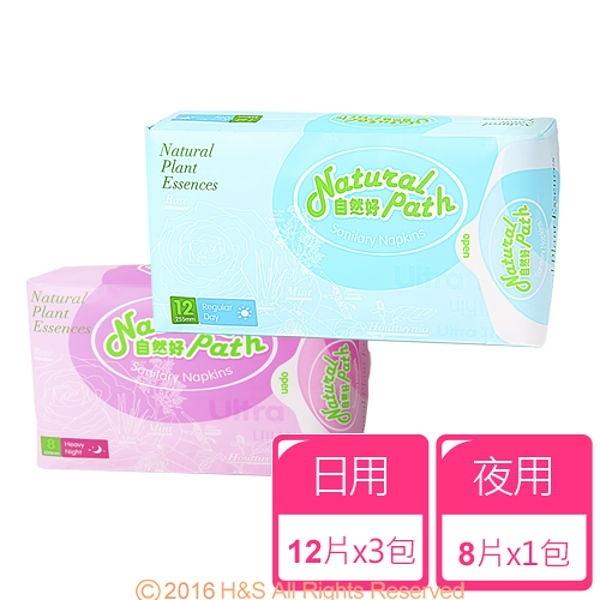 【南紡購物中心】Natural Path自然好漢方草本衛生棉(日用型)3入(夜安型)1入