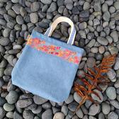 午后散步手提包外出包托特包~Mita ~MI 0979 牛仔藍橘色花朵