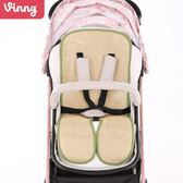 全館79折-嬰兒手推車涼席兒童寶寶夏季墊子可機洗摺疊bb餐椅通用涼席
