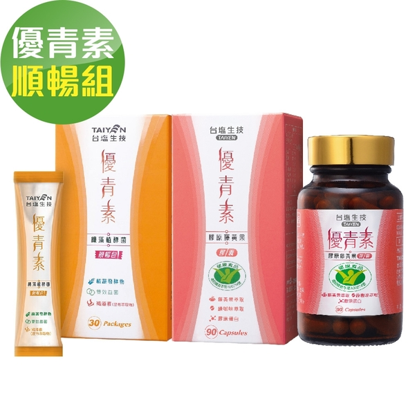 台鹽生技 優青素窈窕順暢組(藤黃果90粒+纖藻植酵菌30包)