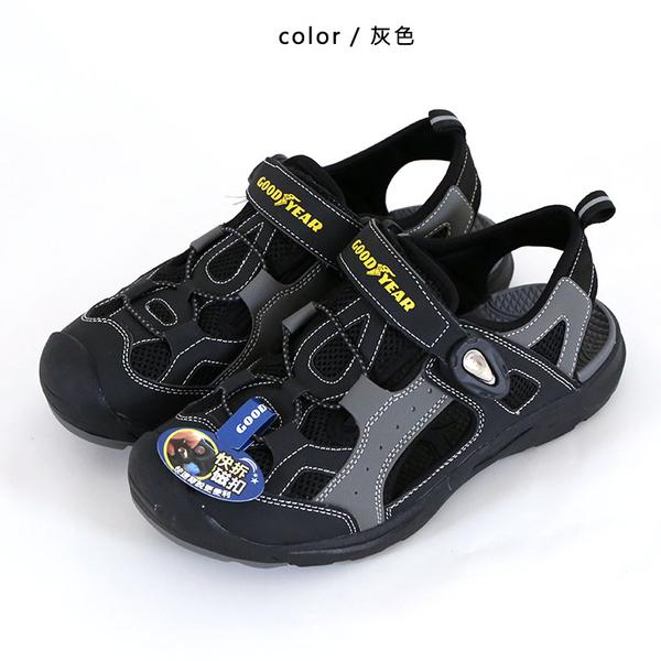男款 GOODYEAR固特異 03758 磁扣護趾透氣排水防滑耐磨輕量軟Q 水陸車鞋 休閒運動護趾涼鞋 59鞋廊