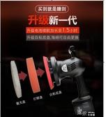 汽車打蠟機拋光機 220V充電式電動家用12V車載 YXS新年禮物