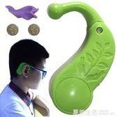 坐姿器 坐姿提醒器小學生防架小孩書寫力保護器兒童寫字姿勢器『快速出貨』