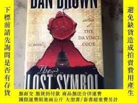 二手書博民逛書店The罕見Lost Symbol(16開精裝英文原版 丟失的符號
