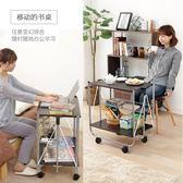 可折叠厨房收纳推车万向轮厨卫置物架小书桌『克萊爾』