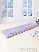 雙人枕頭唯眠紡決明子長枕頭雙人枕1.8 1.5 1.2米長枕情侶長款枕芯送枕套 簡而美