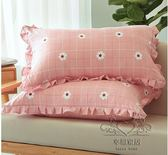 (百貨週年慶)枕頭套 紡水洗棉枕頭套荷葉邊花邊枕套素面枕套