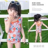 女童泳衣2020新款兒童公主時尚連體泳裝夏天洋氣可愛小童紅游泳衣 『蜜桃時尚』