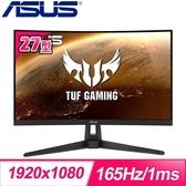 【南紡購物中心】ASUS 華碩 TUF Gaming VG27VH1B 27型 1500R 曲面電競螢幕
