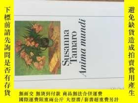 二手書博民逛書店Anima罕見Mundi(精神世界)意大利當代著名暢銷小說女作家