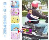 棉墊摩托車安全帶/紅.黃.藍挑色不挑款