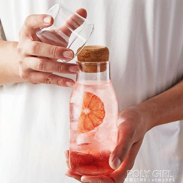 冷水壺日式玻璃壺涼水壺水杯家用果汁壺涼水瓶水杯耐熱耐高溫便攜 polygirl