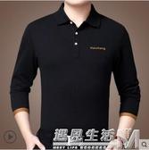 純棉男士長袖t恤 秋季新款爸爸翻領體恤寬鬆條紋中年人POLO衫 遇見生活