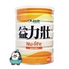 益富 益力壯 營養均衡營養配方 900g/罐