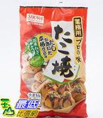[COSCO代購] 促銷至11月15日 W560071 Showa 冷凍章魚燒 60顆 (2入)