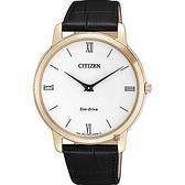 CITIZEN 星辰 Eco-Drive 光動能中性薄型手錶-玫瑰金框x黑/39mm AR1133-23A