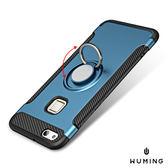 iPhone 8 指環支架 手機殼 保護殼 i8 Plus iPhone X 碳纖維 防摔 車用 『無名』 M09113