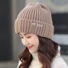 帽子女秋冬韓版潮日系針織帽百搭韓國可愛時尚冬季毛線帽冬男
