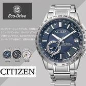 【僾瑪精品】CITIZEN 光動能感光時尚衛星紳士男用腕錶-藍/44mm/CC3001-51L