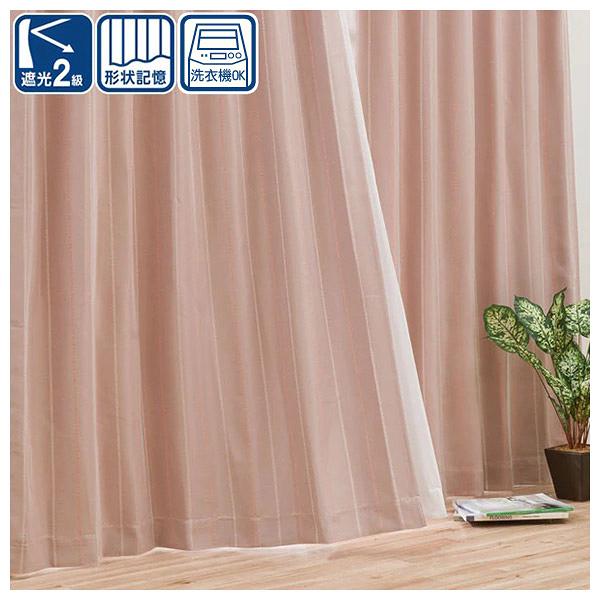 遮光2級 窗簾 SLOW RO 100×178×1 NITORI宜得利家居