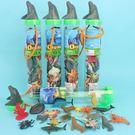 海洋生物模型桶 仿真海洋動物 (21入混...