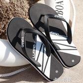 人字拖男士夏季防滑簡約夾腳拖鞋戶外休閒沙灘鞋個性夾拖潮 卡布奇諾
