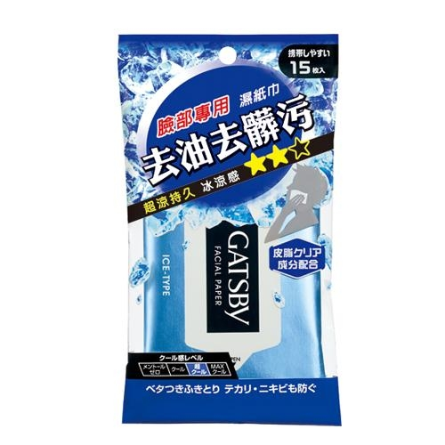 GATSBY潔面濕紙巾(冰爽型)15張【愛買】