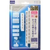 【玩樂小熊】PS4 主機專用 日本 GAMETECH USB端子 主機吸入口 手把USB孔 白色款 灰塵過濾 防塵塞